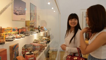 Kawaguchiko Kitahara Museum-Happy Days